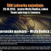 """Mamara Jezero Mrzla Vodica ŠRK """"Lokvarka"""" Lokve"""